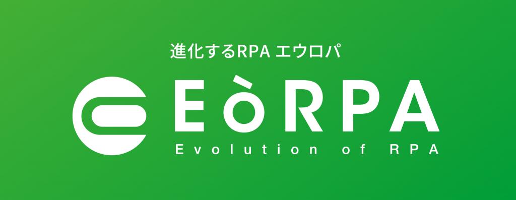 NSK_eorpa_logo_190118-04