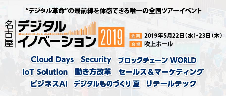 event_201905