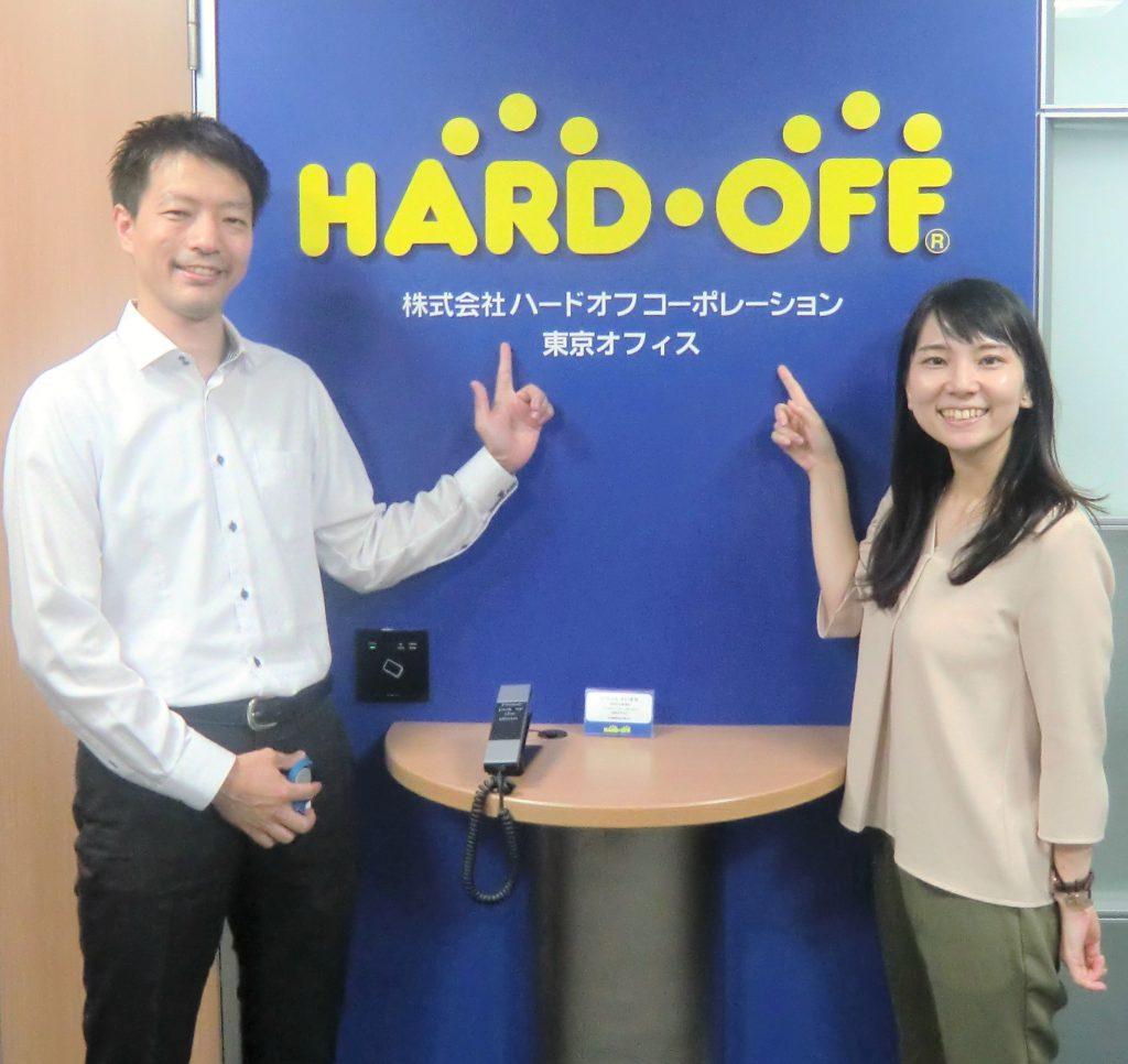 hard_off様