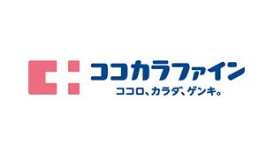 kokokara_logo