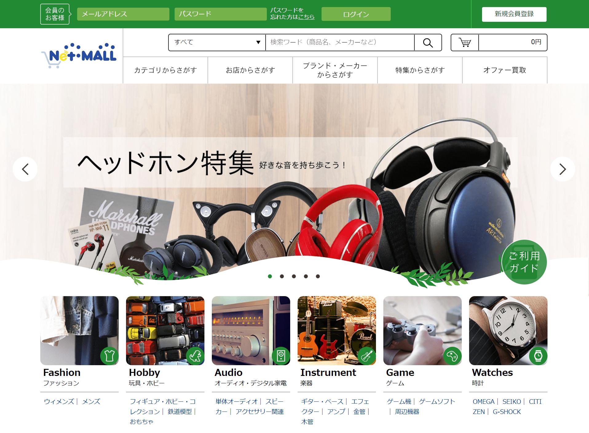 netmall_top