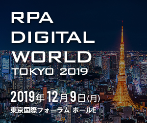 RPA DIGITAL WORLD 2
