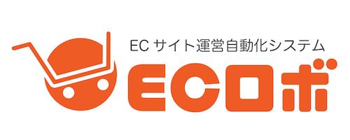 ECロボ_ロゴ