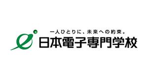 nihon_denshi_logo